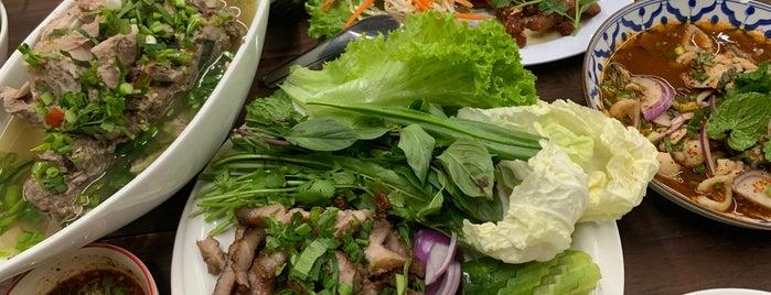 ส้มตำพิมาย is one of อุบลราชธานี_3.