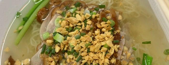 หลง เป็ดย่างฮ่องกง is one of อุบลราชธานี_3.