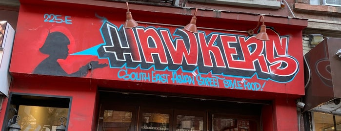 Hawkers is one of Lugares favoritos de David.