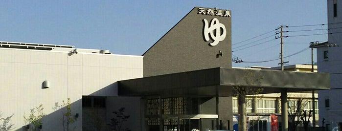 しまなみ天然温泉 喜助の湯 今治駅前店 is one of 訪れた温泉施設.