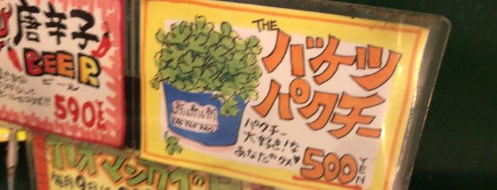 タイ屋台999 is one of TOKYO 2.
