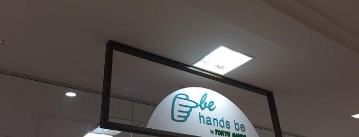 hands be is one of Posti salvati di Shuma.