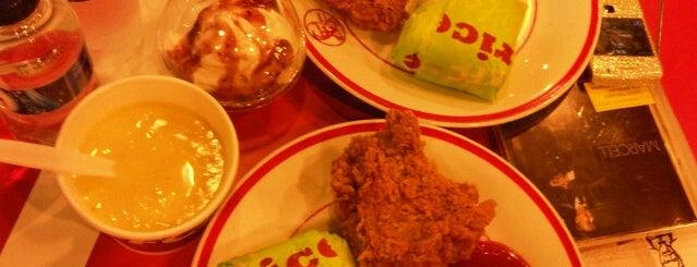 KFC is one of Nongkrong di semarang.