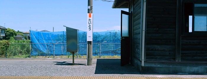 Taitō Station is one of JR 키타칸토지방역 (JR 北関東地方の駅).