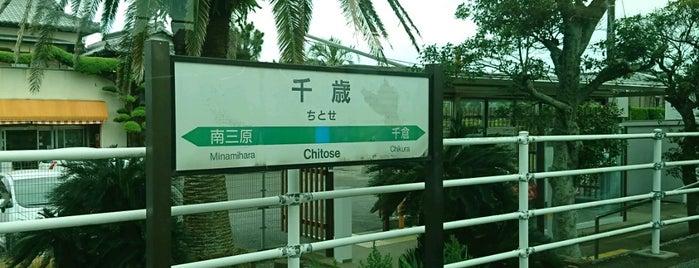 Chitose Station is one of JR 키타칸토지방역 (JR 北関東地方の駅).