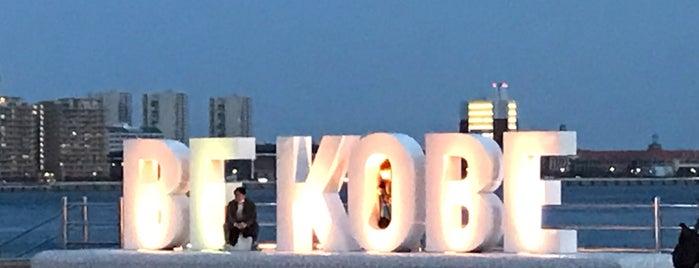 BE KOBE is one of Kobe.