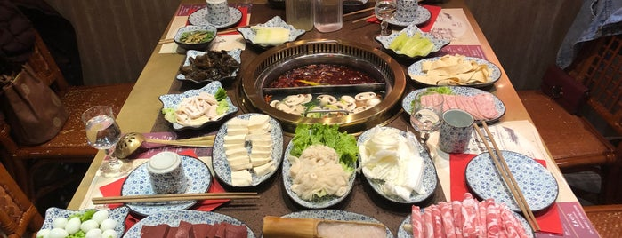 Tianci Fondue Chongqing is one of Cuina int'al (ex-Japos).