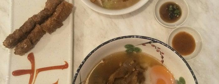 七廊粿條湯 7 Village Noodle House is one of MAC 님이 좋아한 장소.