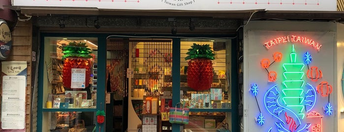 Lai Hao (Taiwan Gift Shop) is one of Taipei II.