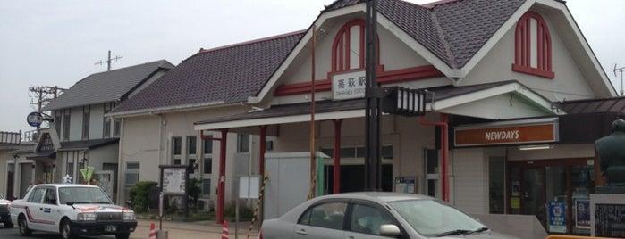 Takahagi Station is one of JR 키타칸토지방역 (JR 北関東地方の駅).