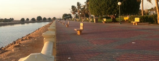 Sobh Family Park is one of Yanbu.