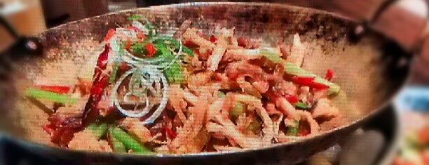 karaiya spice house is one of 2012 Chi Fan for Charity Beijing Restaurants.