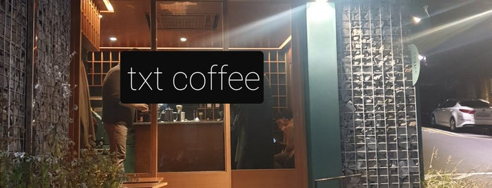 txt coffee is one of Seoul,north.