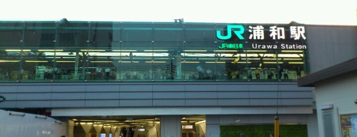 Urawa Station is one of Locais curtidos por Masahiro.