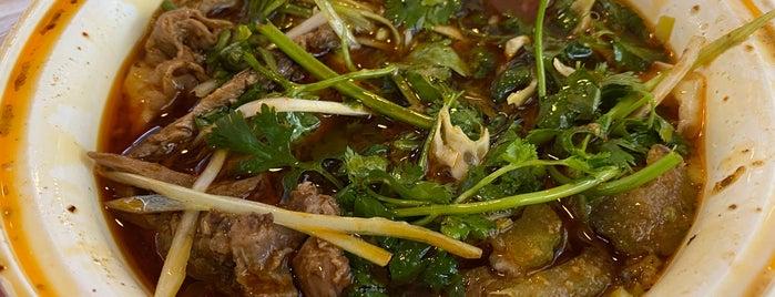Very Fresh Noodles is one of Lieux qui ont plu à Joshua.