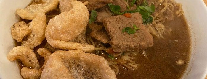 Cha Yen Thai Cookery is one of Allston/Brighton.