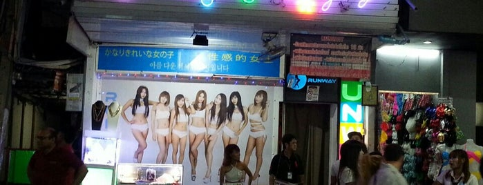Nui's Club a-Go-Go is one of strip clubs 3 XXX.