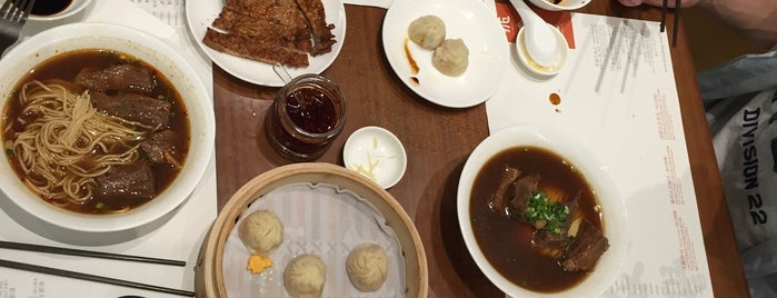 Din Tai Fung is one of Hong Kong.