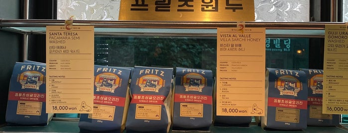 Fritz Coffee Company is one of Seul.