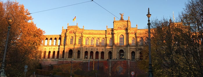 Maximilianeum is one of Европа.