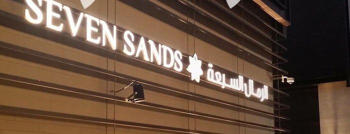 Seven Sands is one of Dubai.