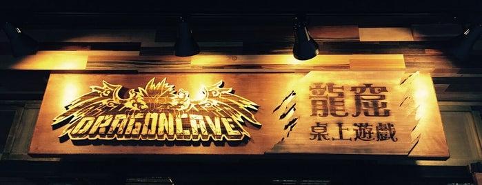 龍窟桌上遊戲 Dragon Cave is one of 桌遊店和俱樂部 Board game shops/cafes in Taipei.