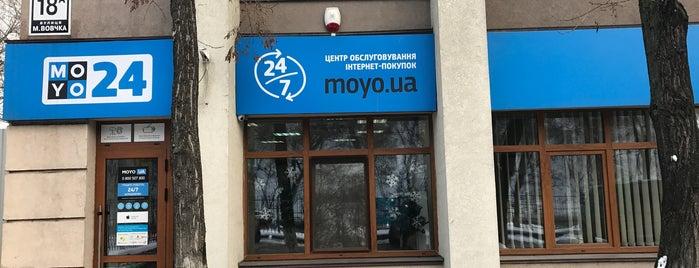 MOYO is one of Tempat yang Disukai Артём.