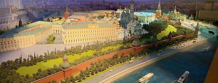 Диорама «Москва — столица СССР» is one of MSK.