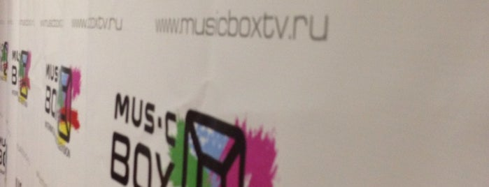MUSICBOX TV is one of Startups World.