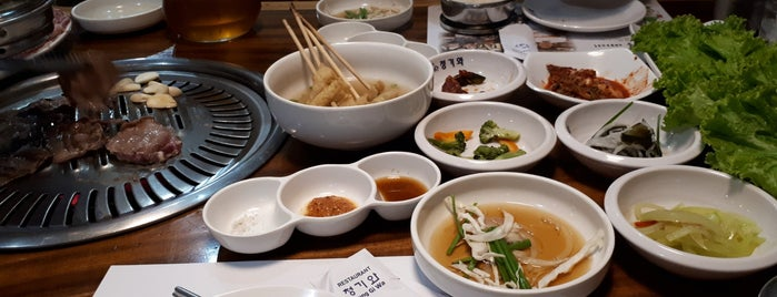 Chung Gi Wa Korean Barbeque is one of Restaurants – Café – Delivery.