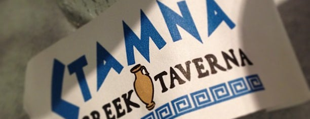 Stamna Greek Taverna is one of Lugares favoritos de BECKY.