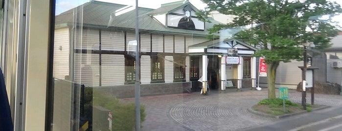 七日町駅 is one of JR 미나미토호쿠지방역 (JR 南東北地方の駅).