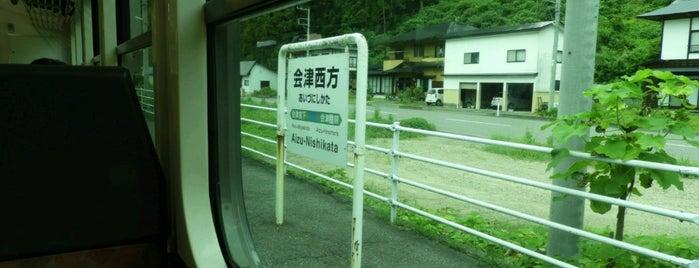 会津西方駅 is one of JR 미나미토호쿠지방역 (JR 南東北地方の駅).