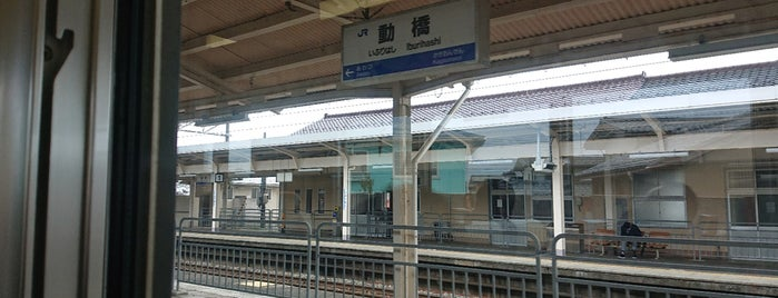 Iburihashi Station is one of 駅.