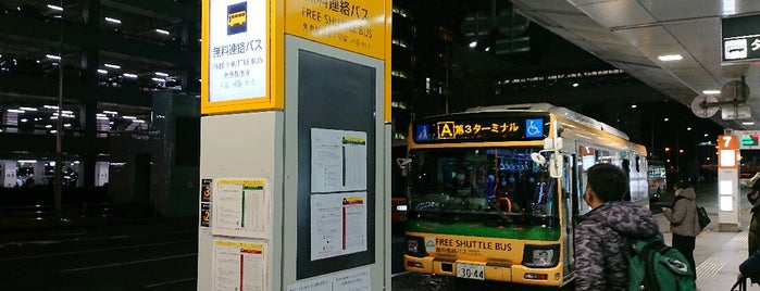 Bus Stop 8 is one of 空港 ラウンジ.