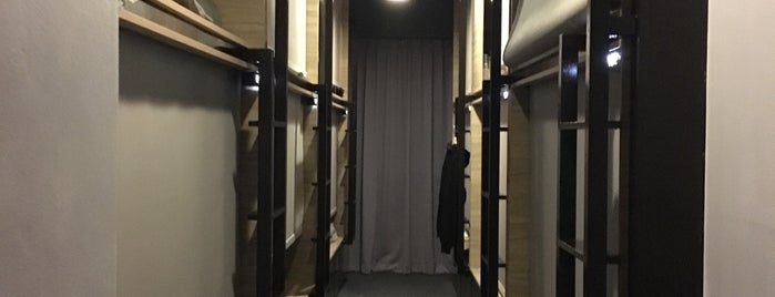 The Pod Boutique Capsule Hotel is one of Crazy Places.