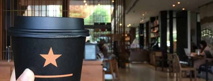 Starbucks Reserve is one of Seminyak+.