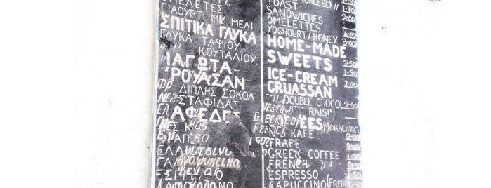 """Καφενειο """"η Βουλη"""" is one of ΑΣΤΥΠΑΛΑΙΑ ΚΑΛΟΚΑΙΡΙ 2020."""