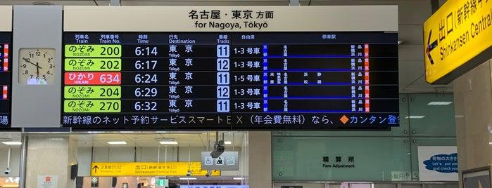 JR Kyōto Station is one of Posti che sono piaciuti a Esra.