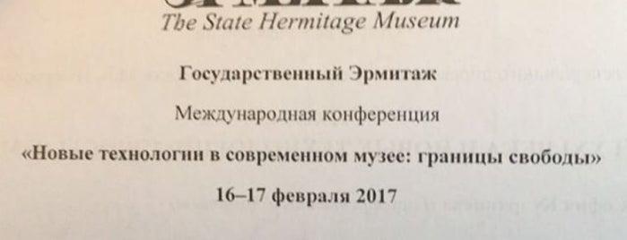 зал Совета Государственного Эрмитажа is one of Orte, die Тимофей gefallen.