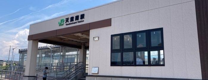 Tendō-Minami Station is one of JR 미나미토호쿠지방역 (JR 南東北地方の駅).