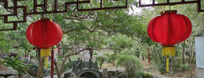 福州園 is one of Lugares guardados de Dat.