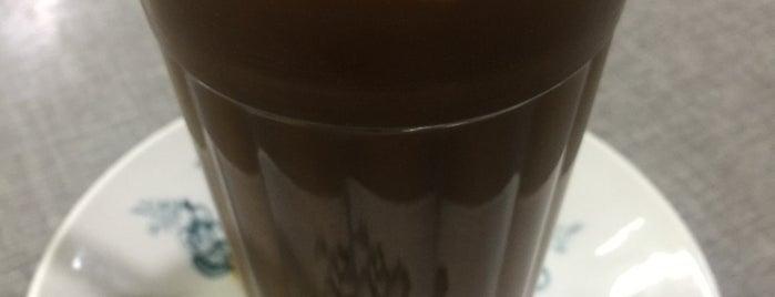 大眼海南茶 BIG EYE HAINAM TEA is one of Recommeded Good Coffee.