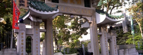 Po Leung Kuk is one of Museums in Hong Kong.