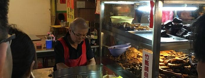 梁記滷味 is one of 《臺北米其林指南》必比登推介美食 Taipei Michelin - Bib Gourmand.