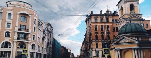 Belinsky Street is one of Lieux qui ont plu à Елена 👑.