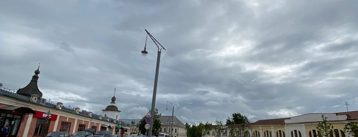 Rostov is one of Lugares favoritos de Marina.