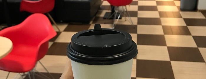 Coffee Play is one of Lugares favoritos de Ivan.