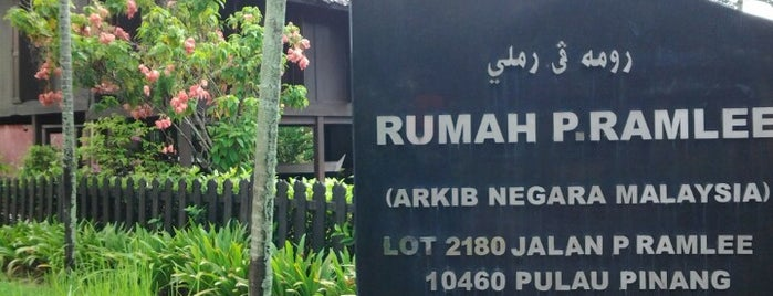 P. Ramlee's House is one of Locais curtidos por Eric.