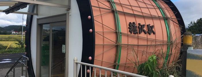 Nukazawa Station is one of JR 키타토호쿠지방역 (JR 北東北地方の駅).